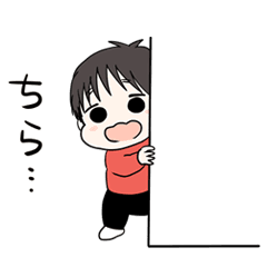 LINEスタンプバナー